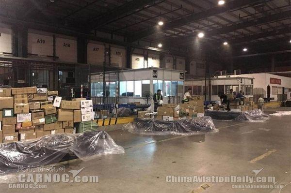 确保暑运安全生产:南京机场货运保障部准备好了