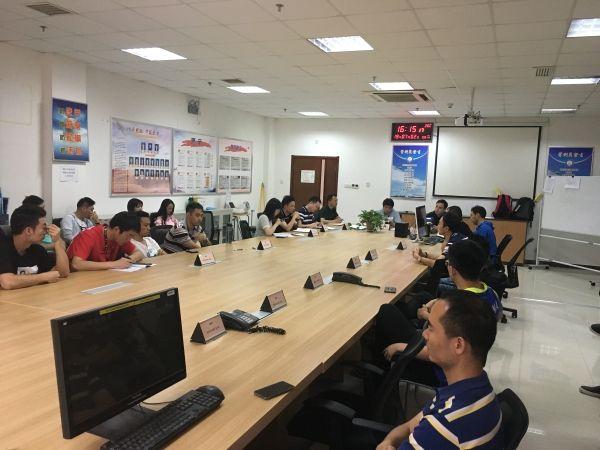 西安区域管制中心召开2019年暑运动员会