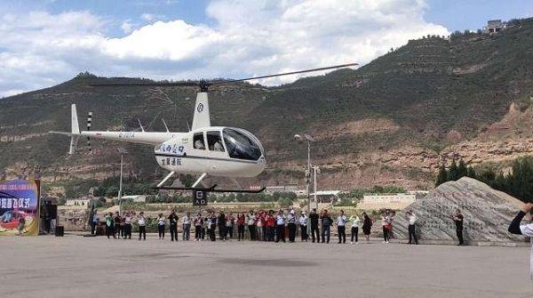 陕西壶口景区直升机空中游览项目首飞