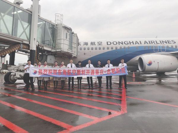 东海航空增开多条暑运航线