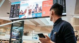 悉尼機場針對廣告商的VR解決方案