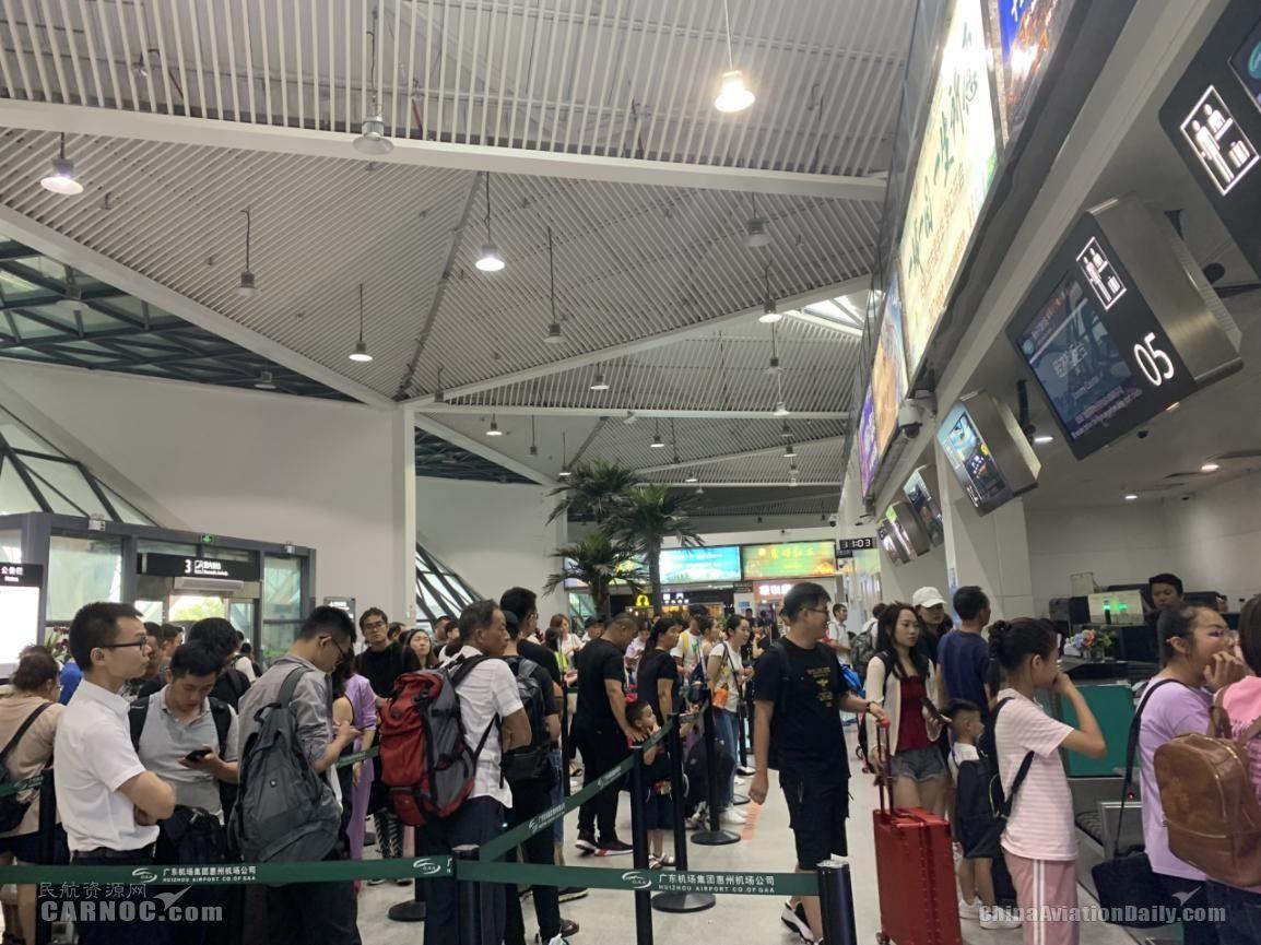 上半年 惠州机场旅客吞吐量超123万人次
