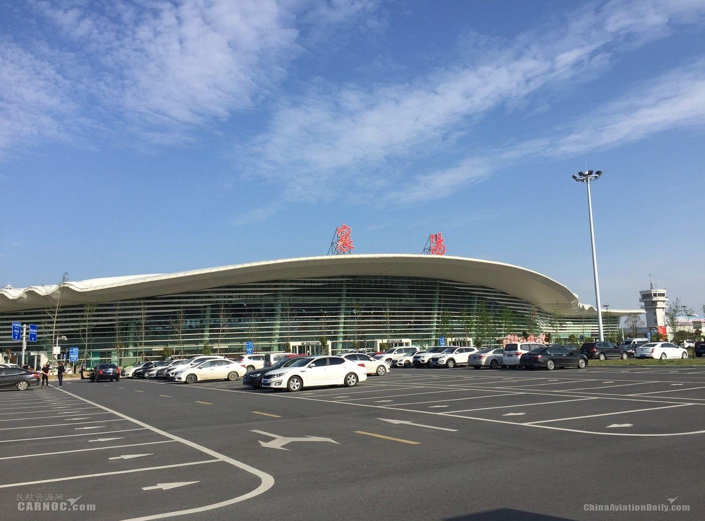 襄阳机场7月16日开通天津=襄阳=三亚往返航线