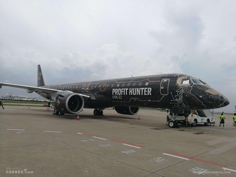 """巴航工业""""工程狮""""E195-E2抵华 开启全球巡演"""