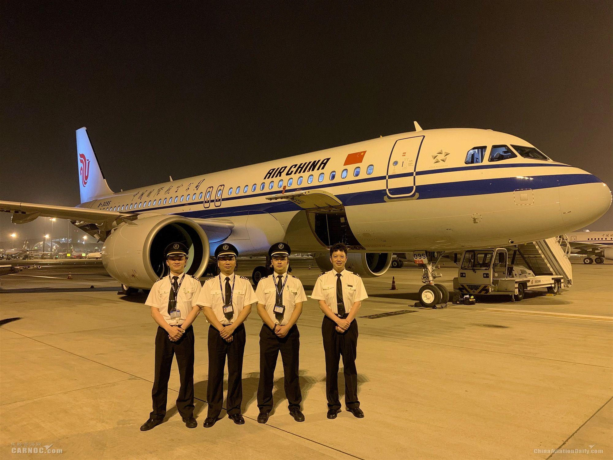 国航西南分公司引进A320NEO新飞机 机队规模达98架