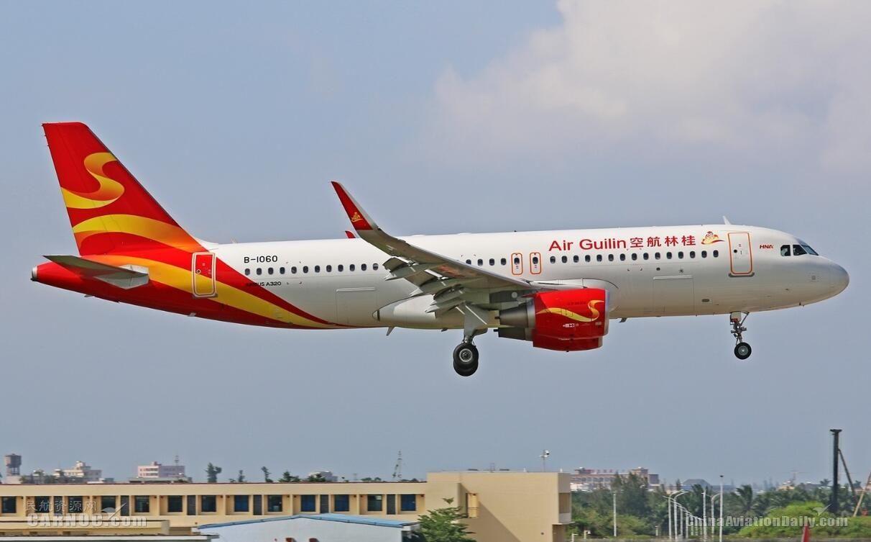 暑运出行,桂林航空温馨提示四大注意事项