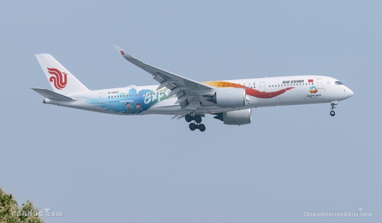 国航11月将开上海-伦敦盖特威克航线 A350执飞