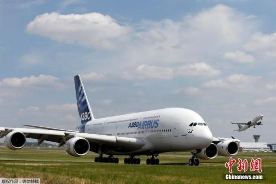 报告称A380客机机翼有裂痕 欧盟下令航司检查
