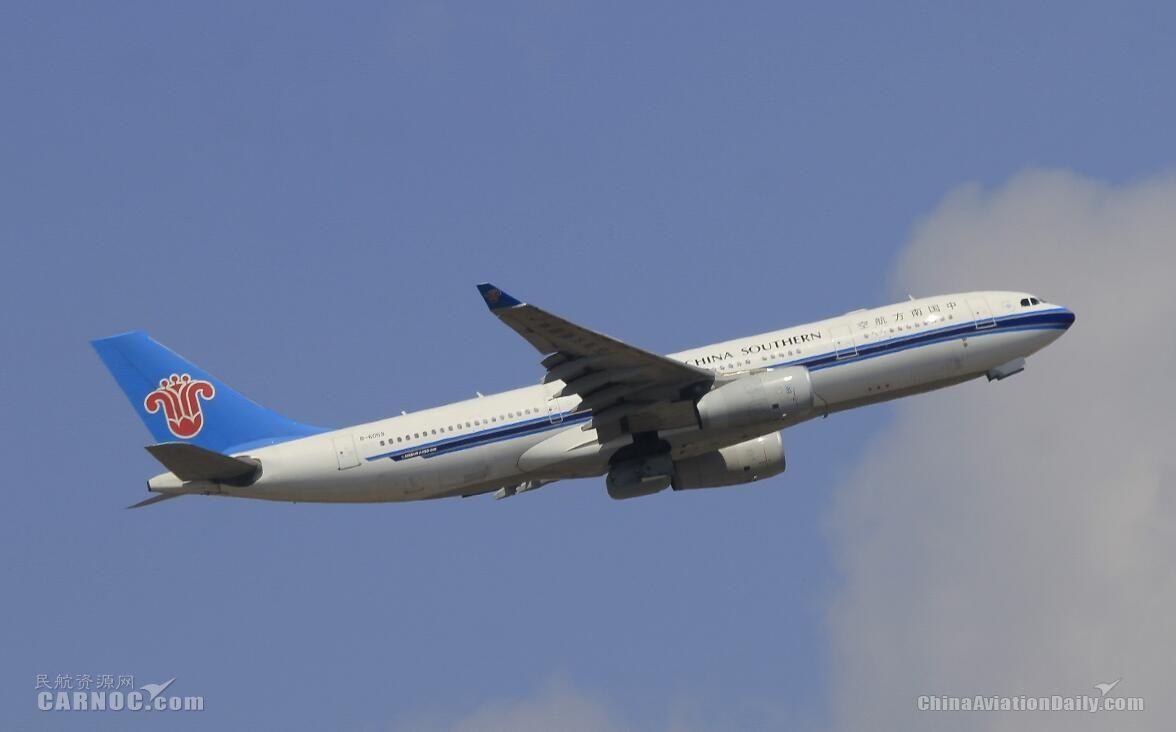 南航将开通上海浦东-曼谷、长沙-名古屋航线