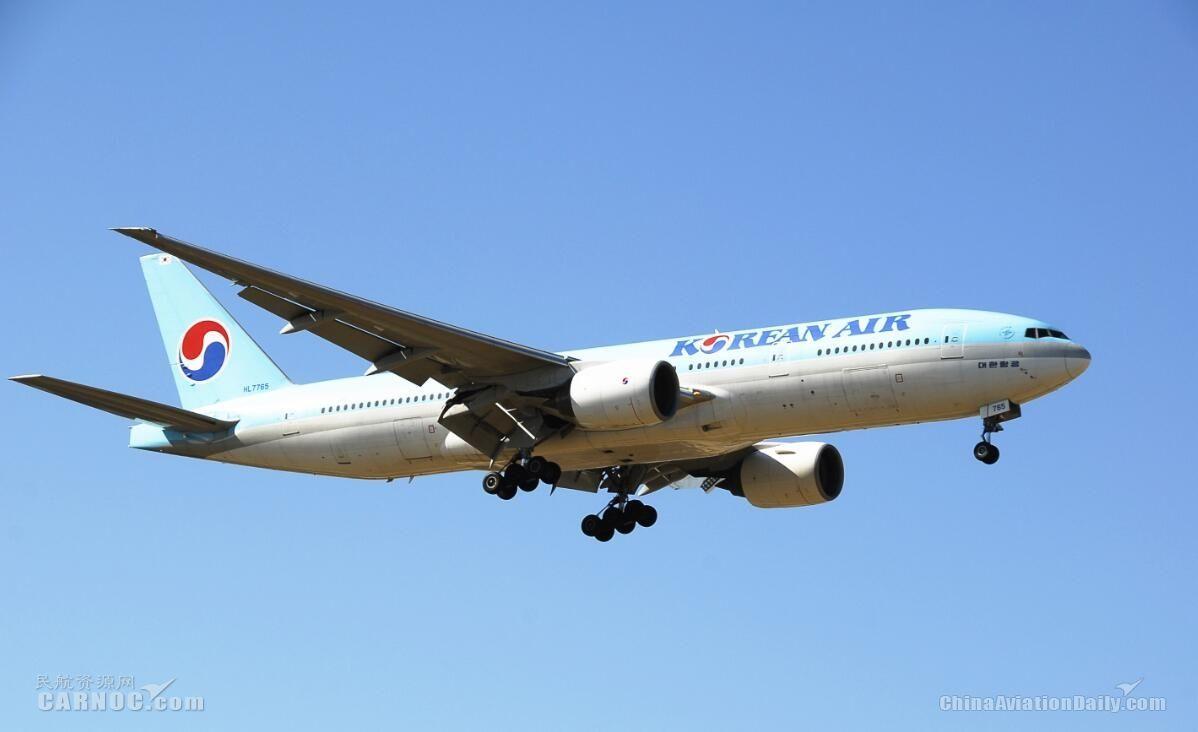韩媒:大韩航空企图掩盖机长飞行中要求喝酒一事