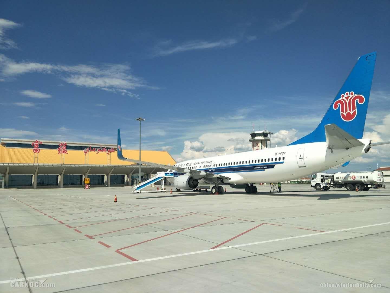 南航增加運力投入助力新疆暑期旅游旺季出行
