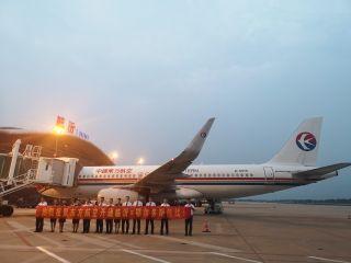 臨沂國際機場開通鄂爾多斯航線