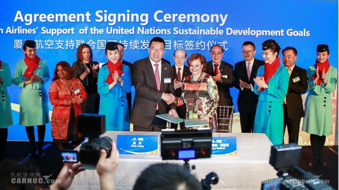 厦航总经理赵东与联合国副秘书长克里斯蒂娜•加亚克签署协议。供图/厦航