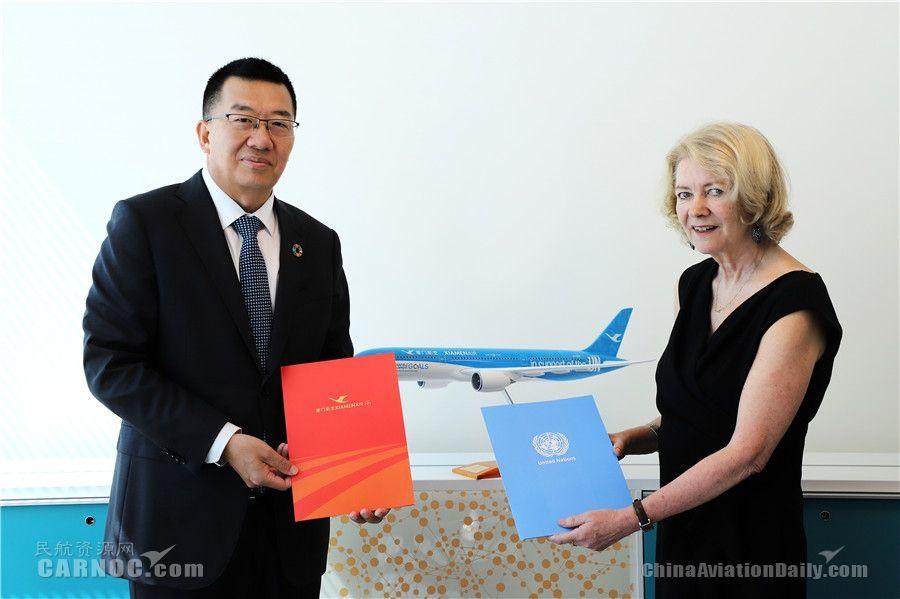 厦航与联合国交换文本 合作正式续至2030年