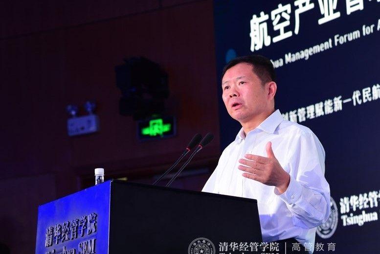 第三届清华大学航空产业管理论坛成功举行