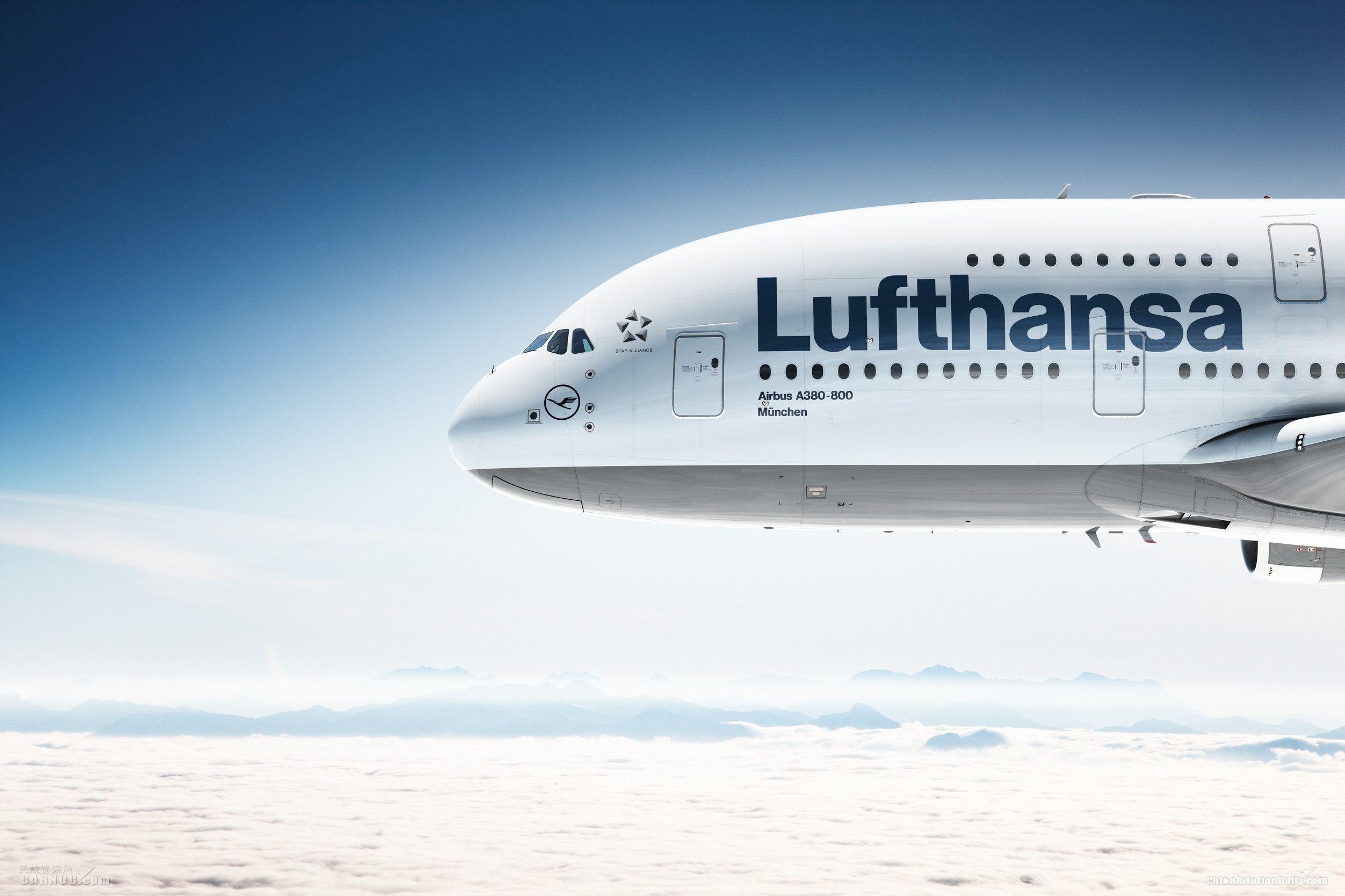 汉莎航空又闹罢工,将取消1300架次航班