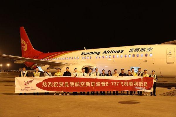 昆明航空引进一架波音737-800飞机 机队增至27架