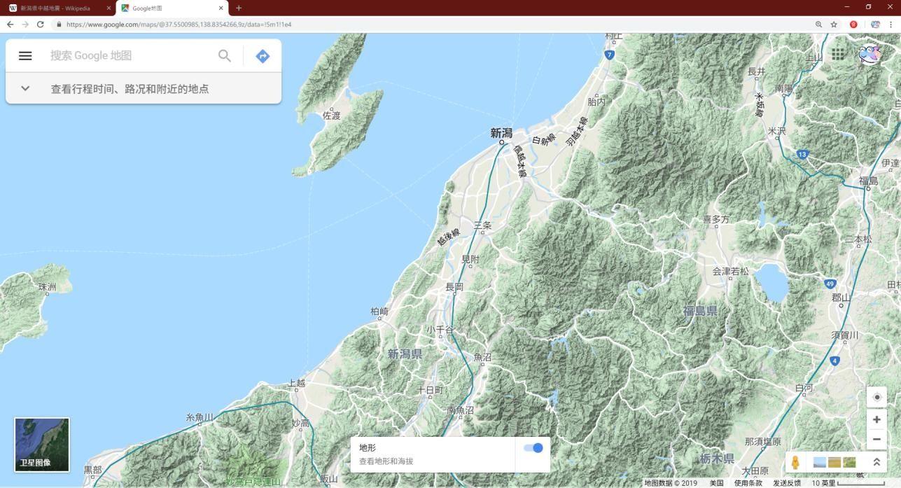 日本新潟县的交通
