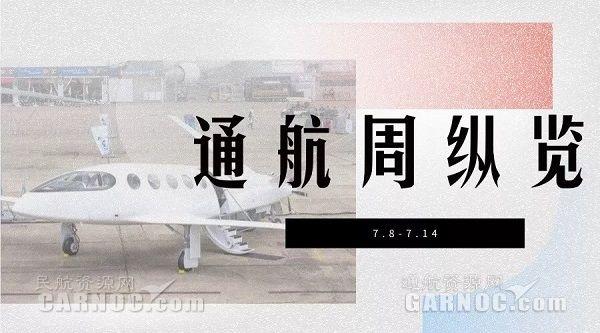 周縱覽:2019年至今發生10起通航事故7人遇難