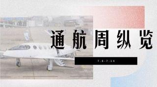 周纵览:2019年至今发生10起通航事故7人遇难