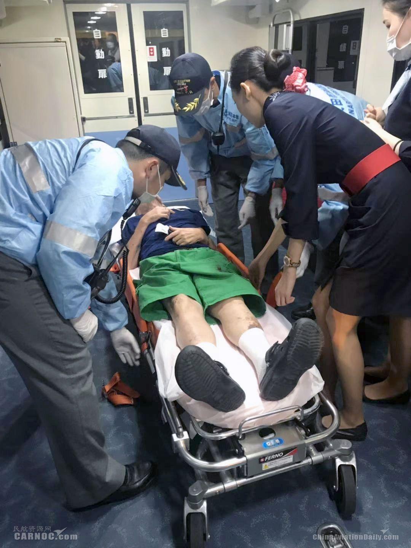 东航放油45吨备降救人 旅客平安航班续飞