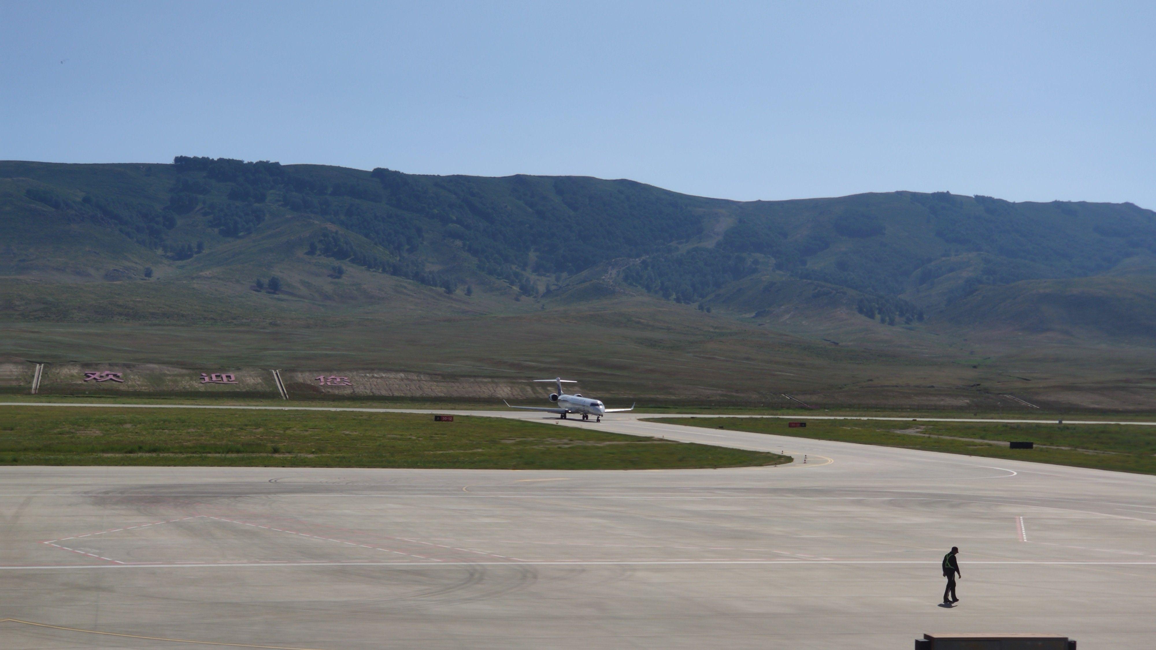 華夏航空開通喀納斯機場新航線