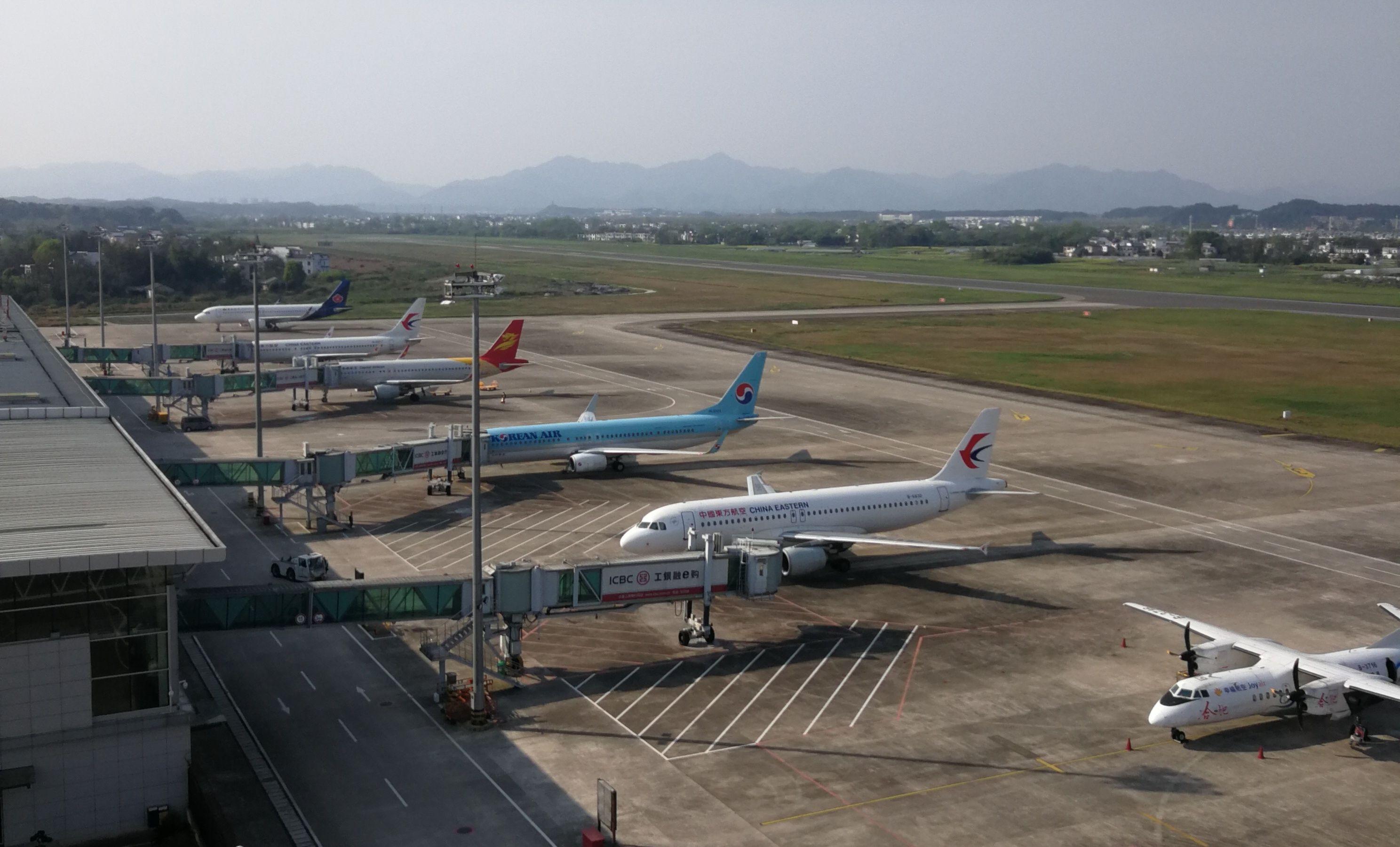 黄山机场上半年运输生产稳中有升