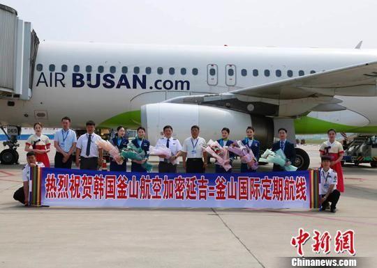 韩国航空公司加密赴吉林航线应对双向旅游高峰