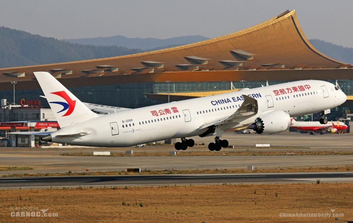 10月27日起 东航将在上海-悉尼航线上投放787-9