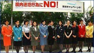左から、JAZ,ADO,JAC,ANK,JAS,JAL,ANAJAA,JTA,JEX,SKYの客室乗務員(羽田空港にて)