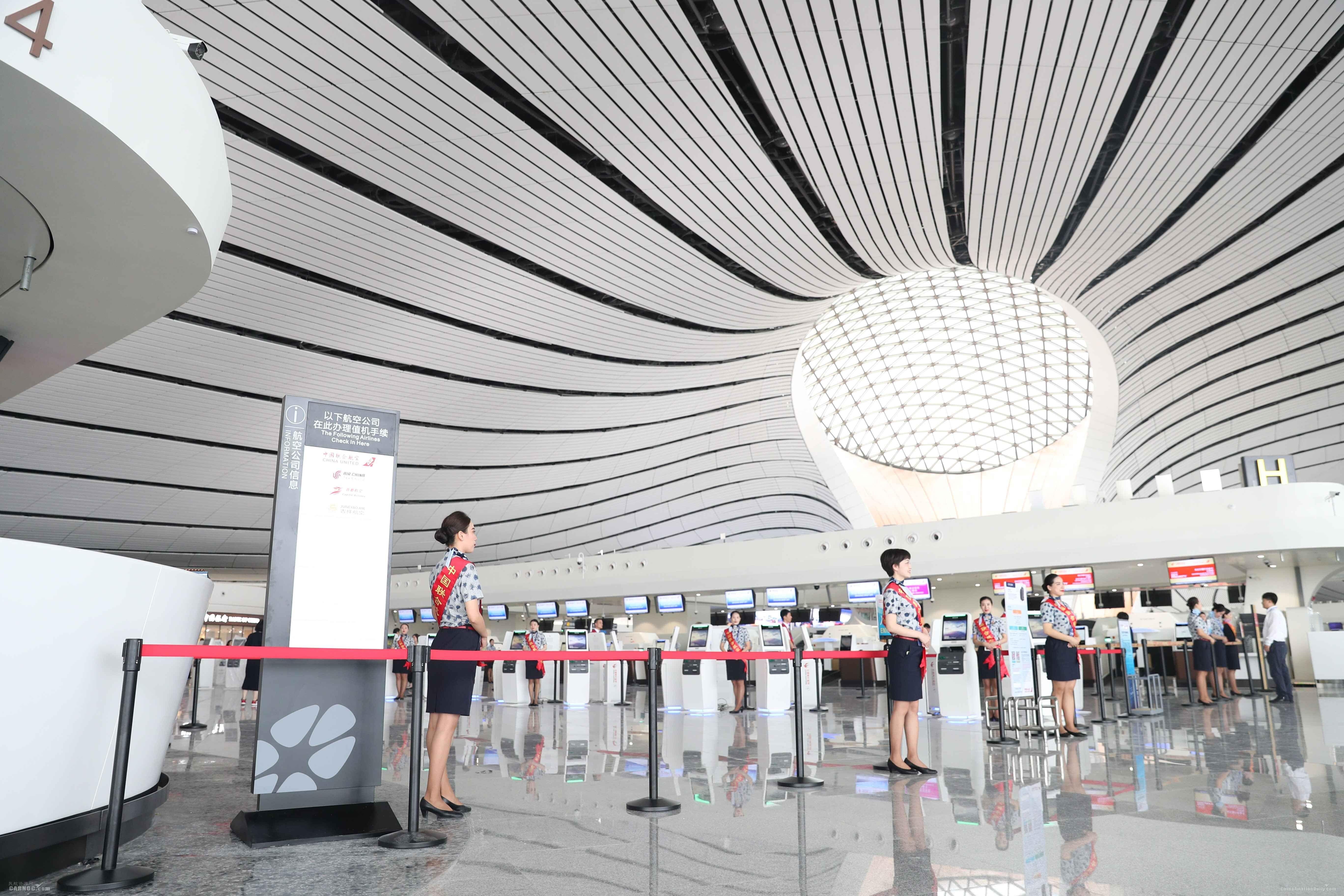 中联航圆满完成7月19日大兴机场综合演练