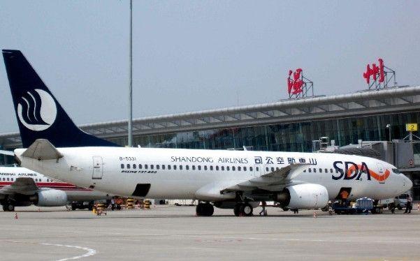 """新跑道、新航站楼,温州机场未来""""扩容再升级"""""""