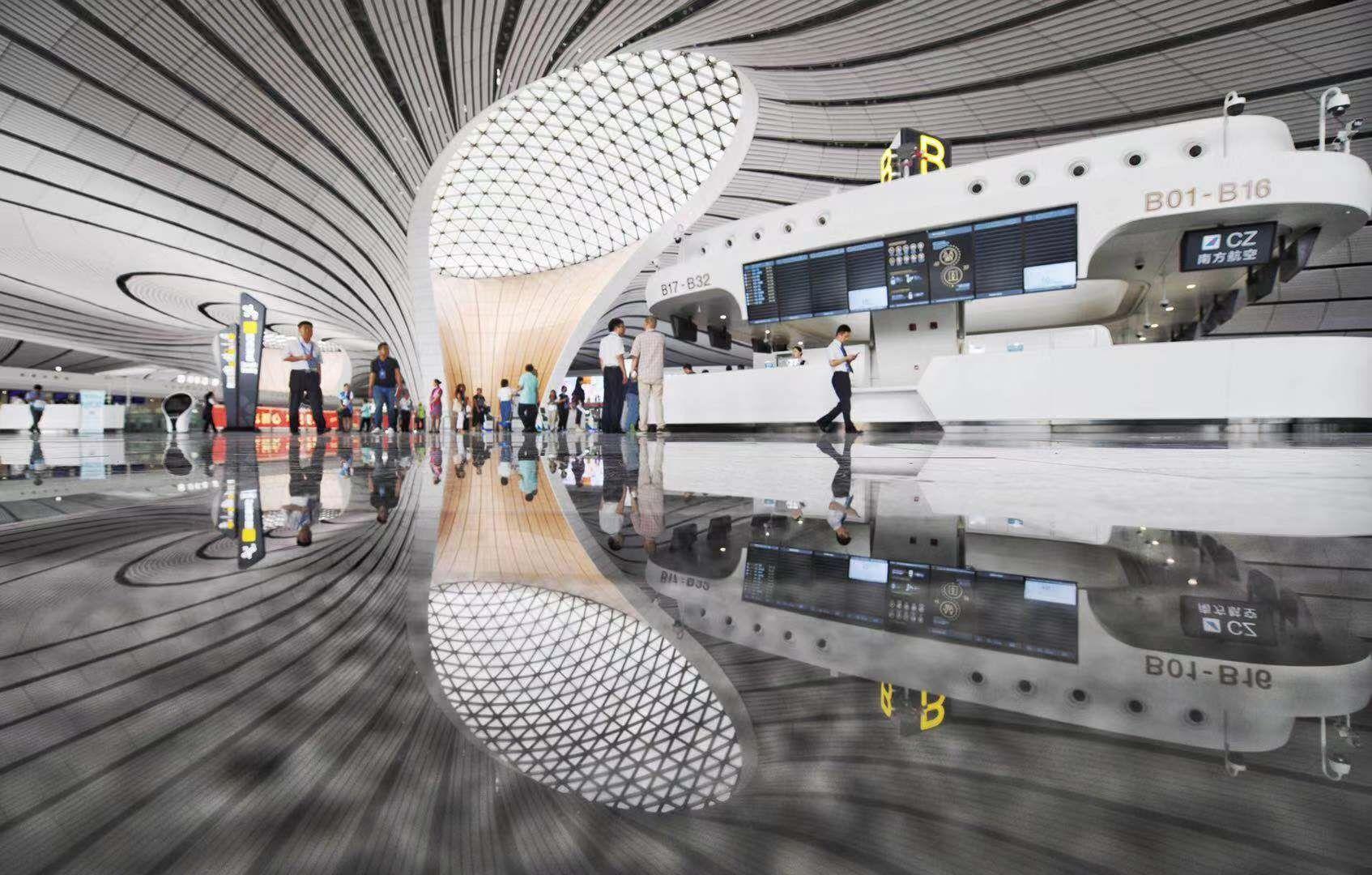 大興機場首次綜合演練,1182名旅客模擬值機