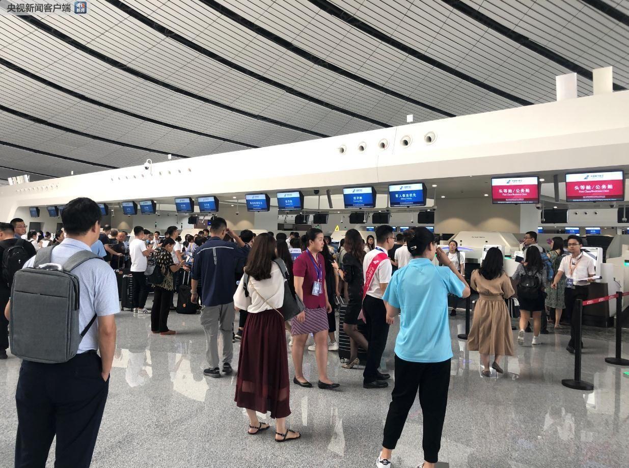 大兴机场通航前首次全流程仿真演练 6000余人参与