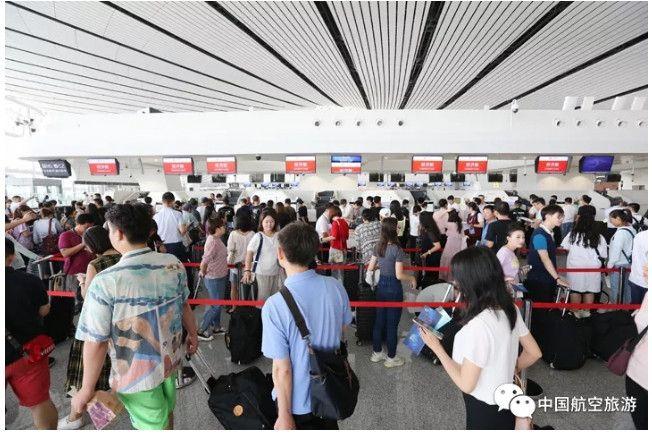 国航顺利完成北京大兴国际机场首次综合演练!