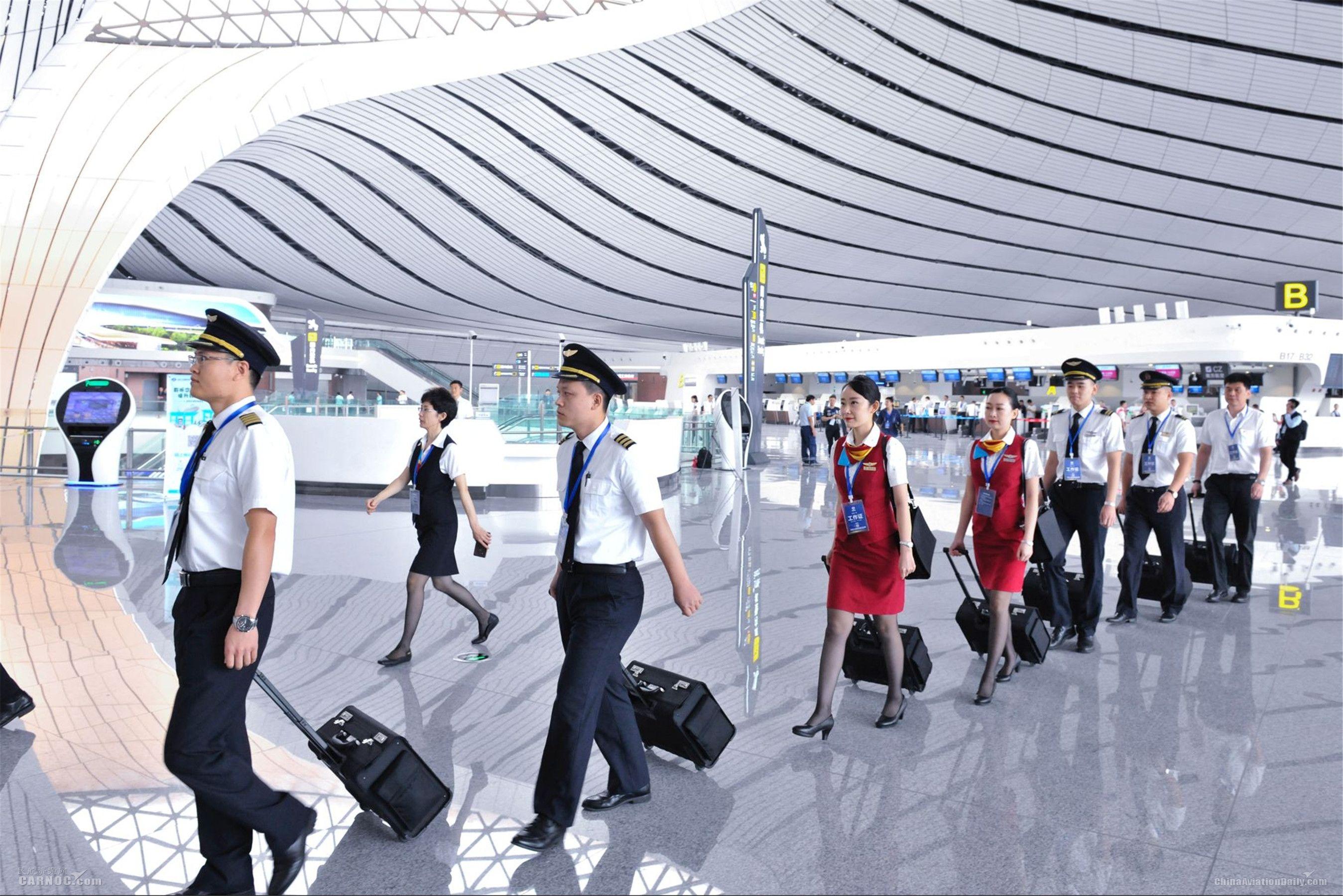 河北航空成功完成大兴机场投运前第一次综合演练