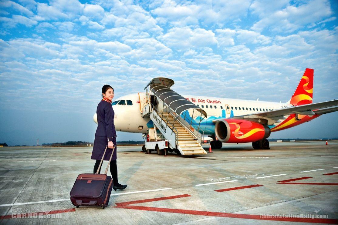 2019暑运一线,桂林航空温馨提醒安检细节要留意