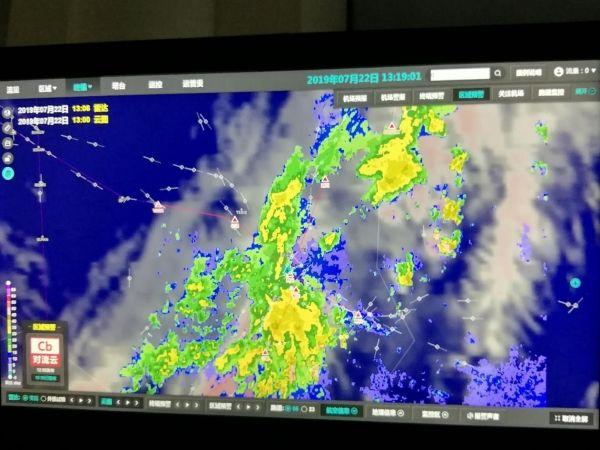 陕西暴雨蓝色预警 西北空管高强度航班保障45小时