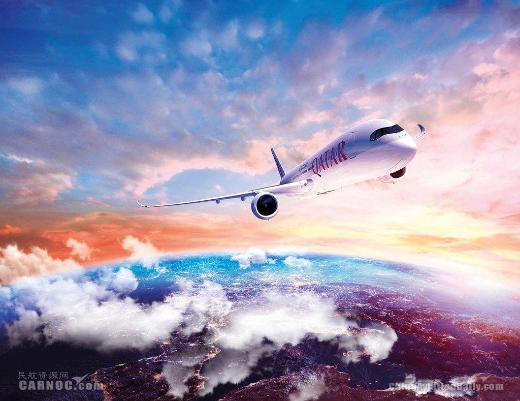 卡航10月27日开通飞往博茨瓦纳首都哈博罗内的航线