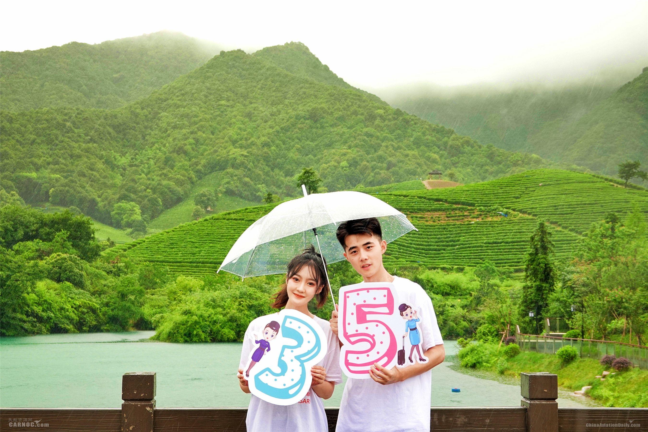 感谢上苍让我们相遇_图片 厦航杭州分公司庆祝厦航成立35周年_民航新闻_民航资源网