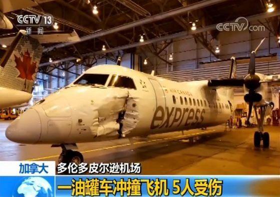 福州SUV险撞飞机,网友:跟飞机抢道?