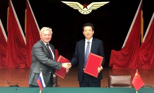 中俄签署航空运输谅解备忘录