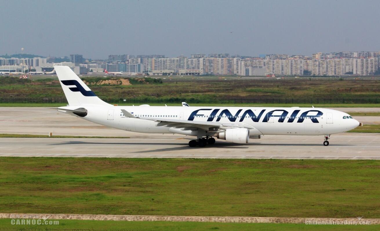 10月25日起 芬兰航空将停飞重庆-赫尔辛基航线