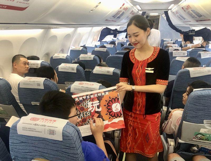 """瑞丽航空传承少数民族文化  与旅客共度""""火把节"""""""