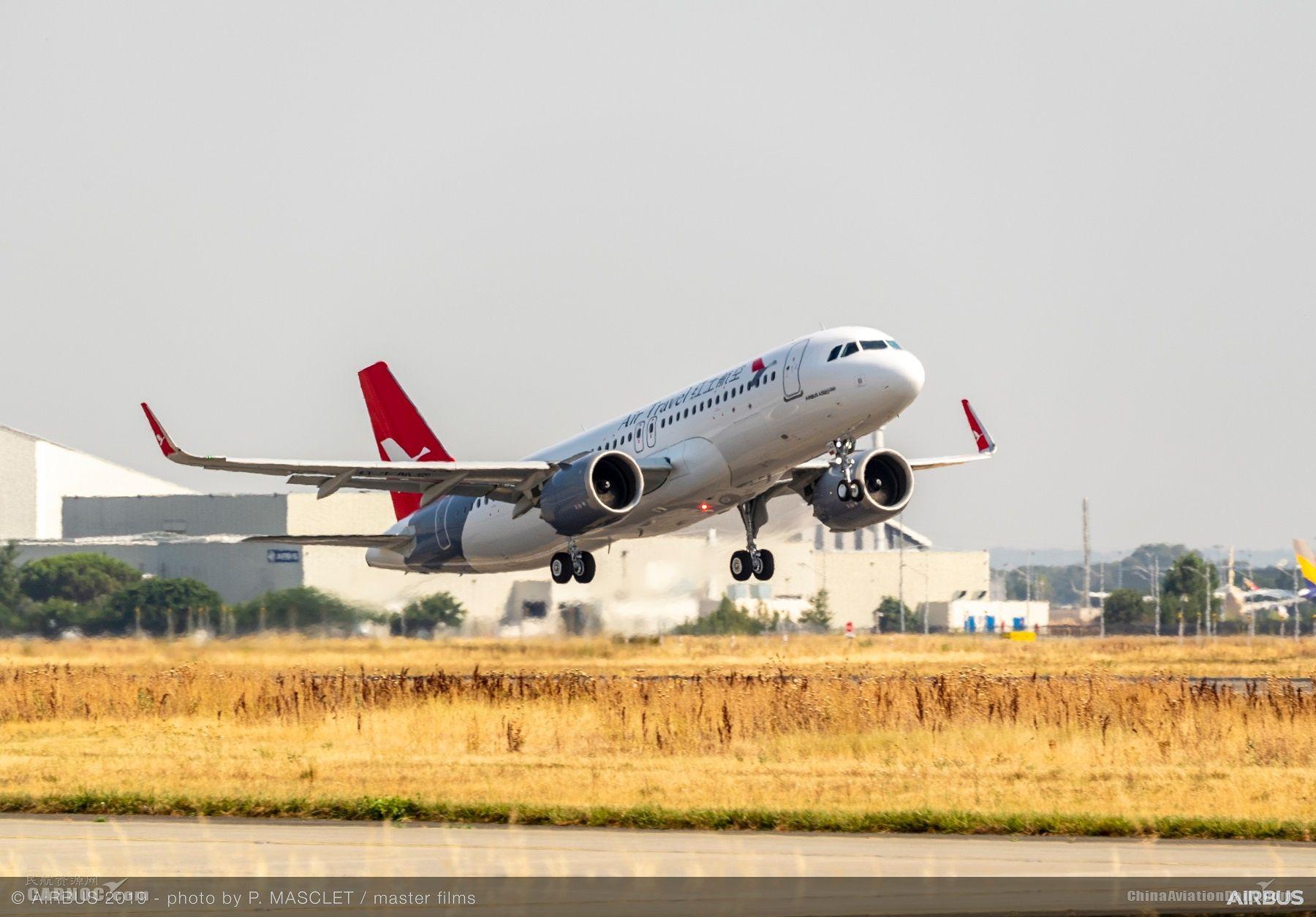 云南红土航空公司接收其首架空客A320neo飞机