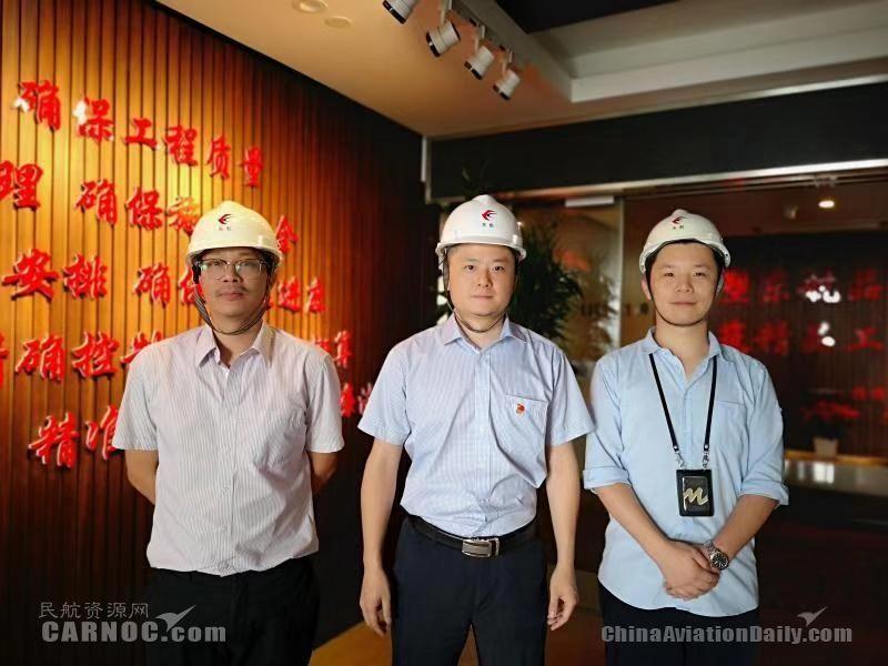 东航大兴机场信息技术部:为了凌燕在大兴高翔
