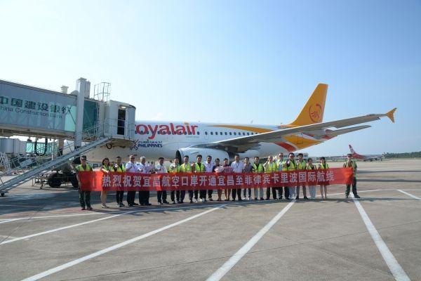 宜昌至菲律賓長灘島國際航線7月28日啟航