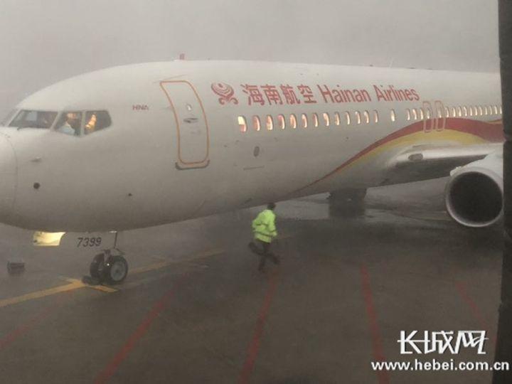 受天气影响 石家庄机场航班大面积延误
