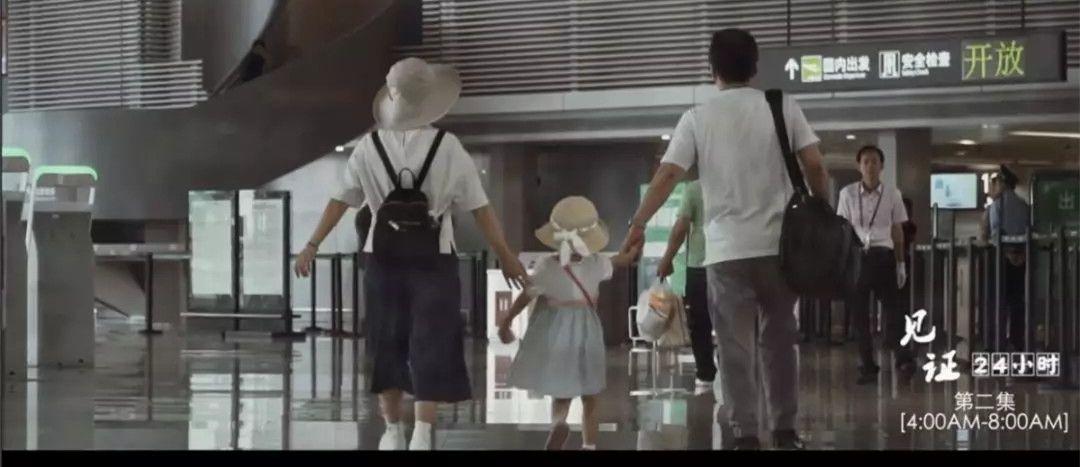 """春秋航空""""十二时辰""""专题片(二)——他们,是你最""""熟悉""""的陌生人"""