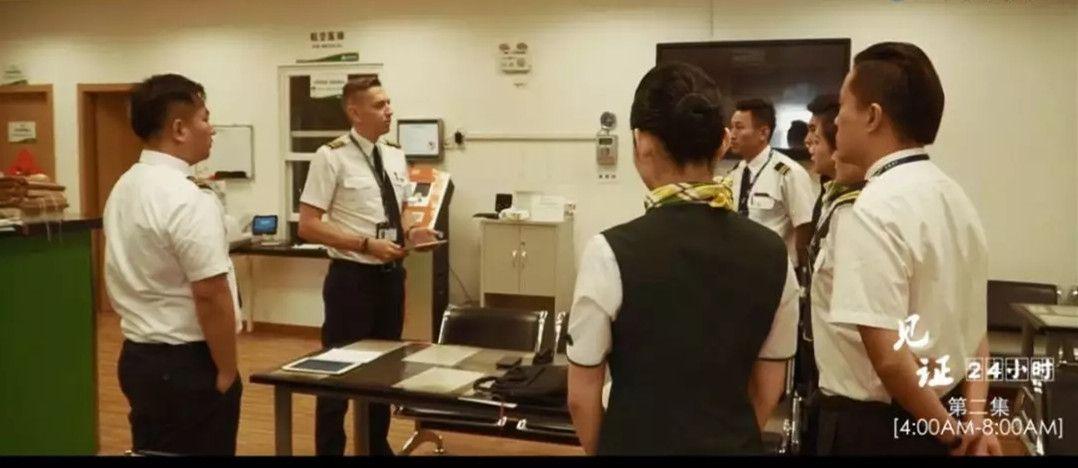 """春秋航空""""十二时辰""""必威体育娱乐片(二)——他们,是你最""""熟悉""""的陌生人"""